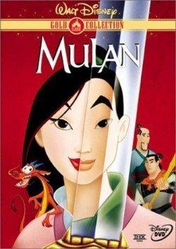 Когда выйдет мультфильм Мулан 3?