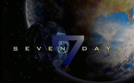 Будет ли в сериале Семь дней 4 сезон?