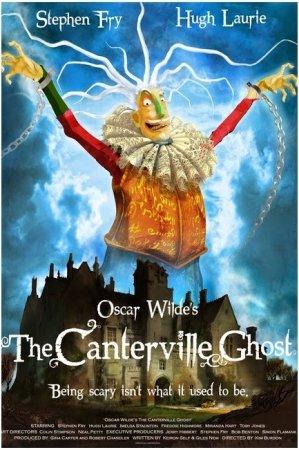 Когда выйдет мультфильм Кентервильское приведение?