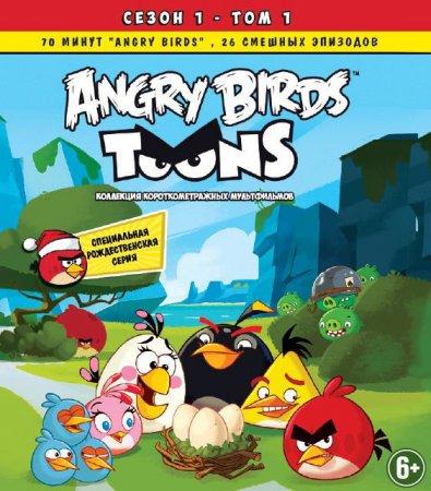 Когда выйдет 3 сезон сериала Злые птички?