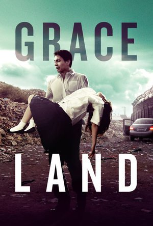 Когда выйдет 4 сезон сериала Грейсленд?