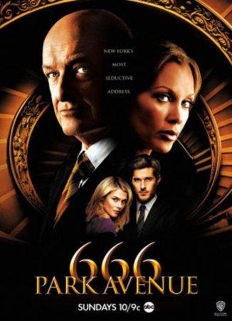 Будет ли 2 сезон в сериале Парк Авеню, 666?