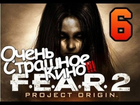 Когда выйдет фильм Очень страшное кино 6?