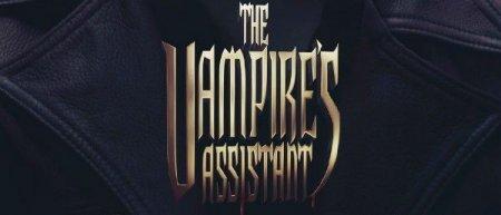 Будет ли продолжение фильма История одного вампира?