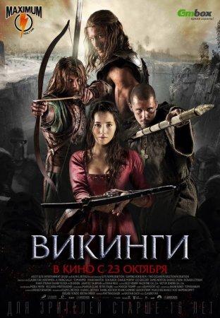 Будет ли продолжение фильма Викинги?