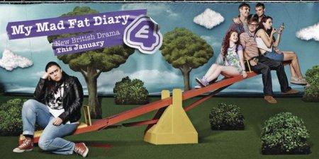 Когда выйдет 4 сезон сериала Мой безумный дневник?