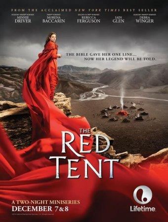Будет ли 2 сезон в сериале Красный шатёр?