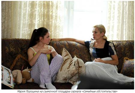 Где смотреть онлайн сериал Семейные обстоятельства?