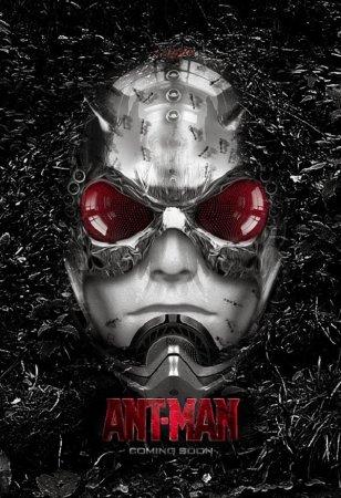 Когда выйдет фильм Человек-муравей 2?