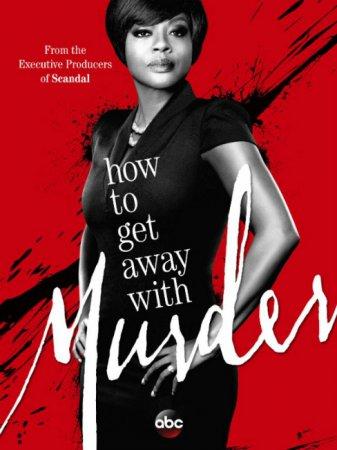 Будет ли 2 сезон сериала Как избежать наказания за убийство?