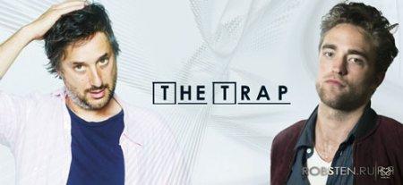 Когда выйдет фильм Западня / The Trap?