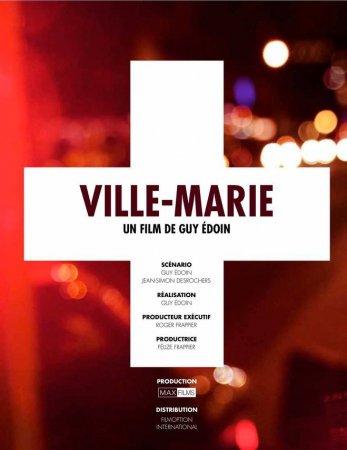 Дата выхода фильма Виль-Мари?