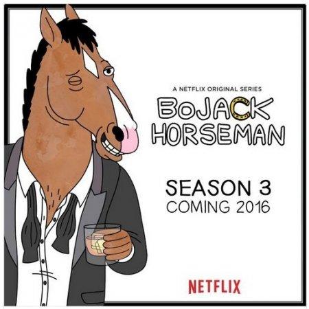 Дата выхода 3 сезона в сериале Конь БоДжек?
