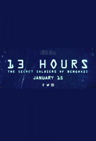 Когда выйдет фильм 13 часов: Тайные солдаты Бенгази?