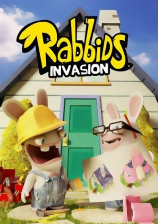 Будет ли 2 сезон в сериале Вторжение кроликов?