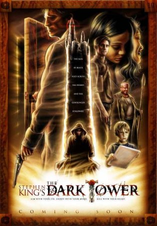 Где смотреть онлайн фильм Темная башня?