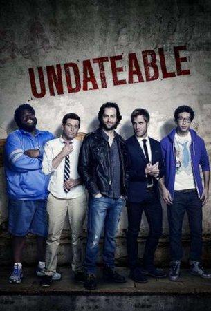 Когда выйдет 1 серия 3 сезона сериала Непригодные для свиданий?