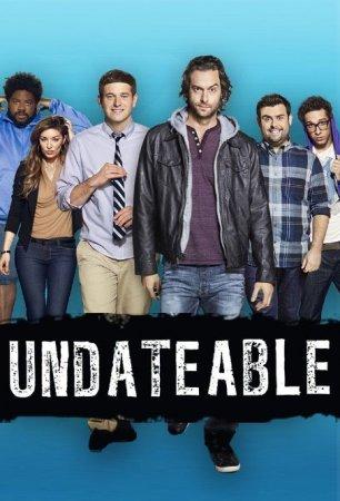 Когда выйдет 8 серия 3 сезона сериала Непригодные для свиданий?
