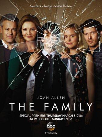 Когда выйдет 1 серия 1 сезона сериала Семья?