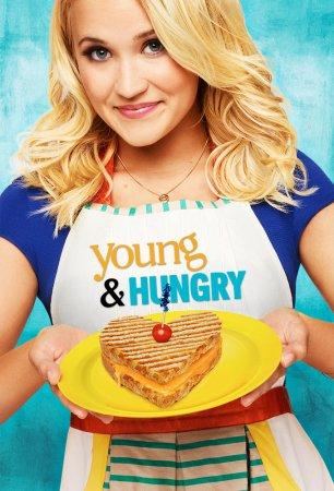 Когда выйдет 7 серия 3 сезона сериала Молодые и голодные?